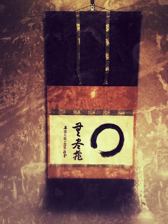 kakemono: pergamino con caligrafía japonesa. Cortesía @pauleonbravo